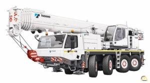 NEW 2021 Tadano ATF 70G-4 75-Ton All Terrain Crane