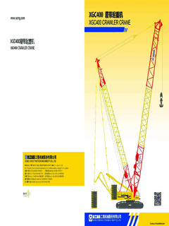 XCMG Specifications CraneMarket